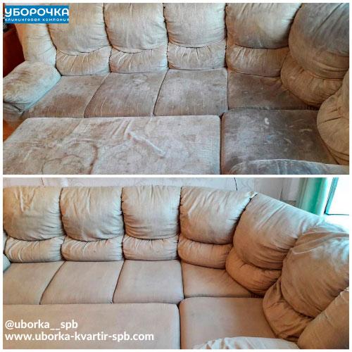 химчистка дивана недорого